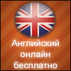 ban_100 Друзья блога