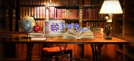 Центр изучения английского языка