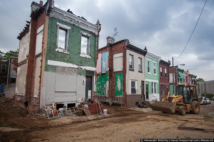 Негритянские районы америки