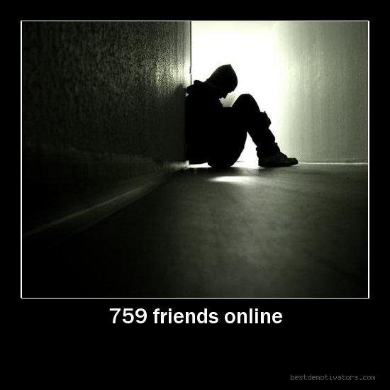 друзья онлайн