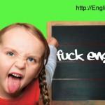 Обучение английскому языку детей с СДВГ