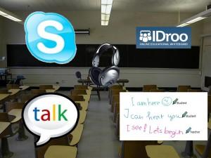 Дистанционное обучение онлайн
