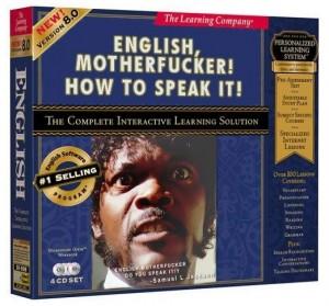 Английский в совершенстве