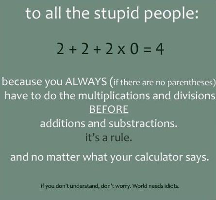 действия в математике на английском