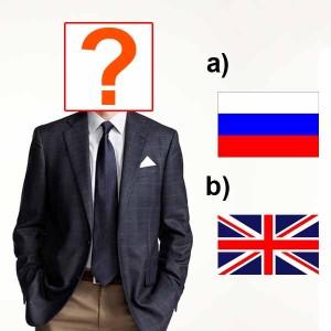 Английский с носителем или русскоязычным преподавателем?