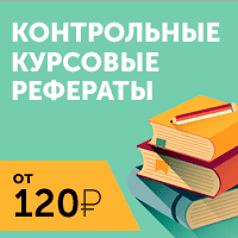 Помощь с английским онлайн