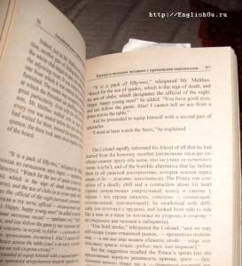 Книга по методу Ильи Франка